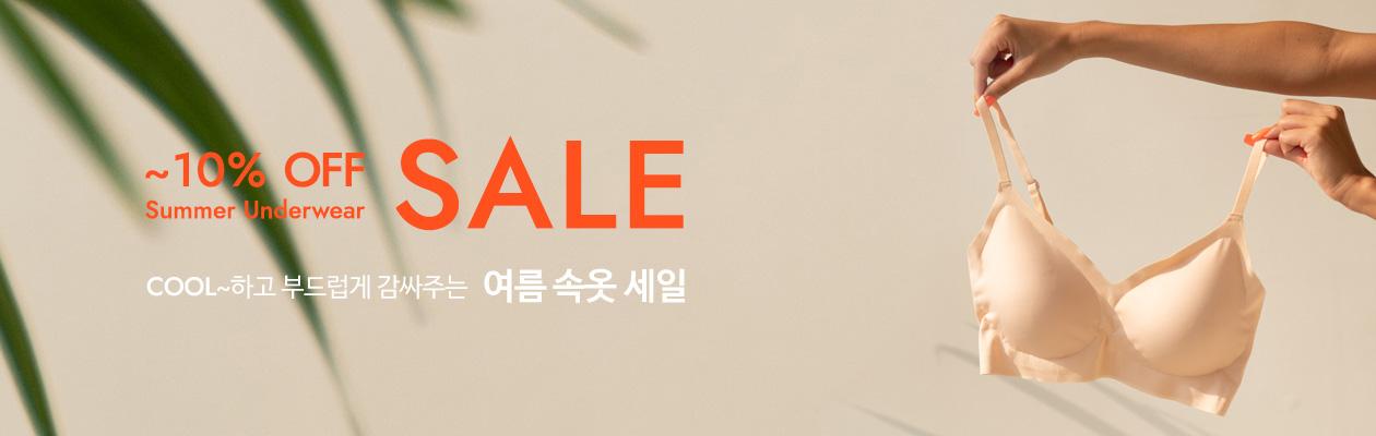 main_slide_3 Summer Sale 6월 14일 ~ 8월 31일